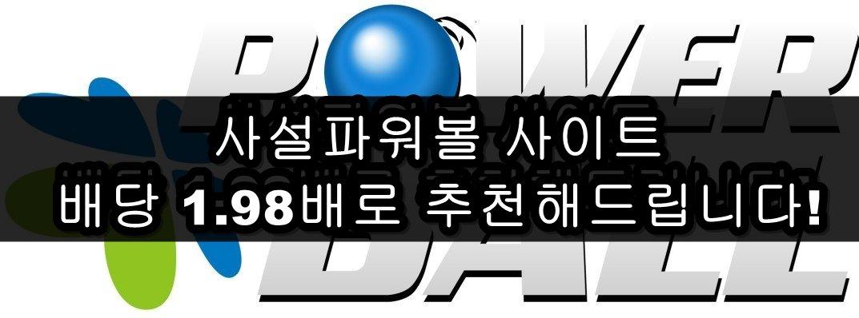 powerball site
